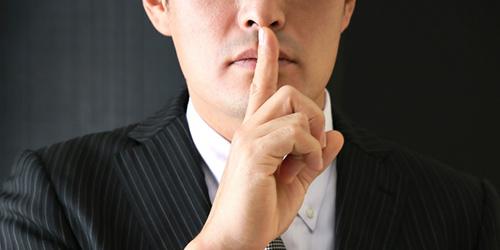 会社を売却したいけど、本当に情報が洩れずに相手を探せるのか