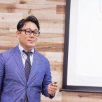 2019/9/12「M&Aの価格設定方法を教えます 経営者向け勉強会」レポート